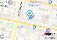 Компания «Мобидел» на карте