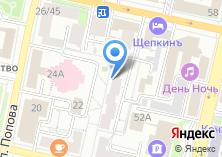 Компания «Первая адвокатская контора г. Белгорода» на карте