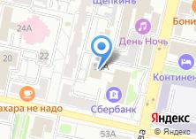 Компания «Центрально-Черноземный Банк Сбербанка России Белгородское отделение» на карте