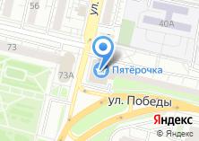 Компания «Хрущевка» на карте