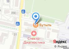 Компания «Генацвале» на карте