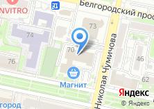 Компания «Дайвес» на карте