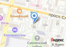 Компания «Удостоверяющий центр» на карте