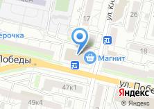 Компания «Служба независимых аварийных комиссаров» на карте