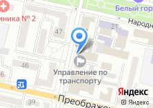 Компания «Управление Федеральной службы РФ по контролю за оборотом наркотиков по Белгородской области» на карте