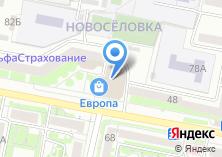 Компания «НТВ+ Белгород» на карте