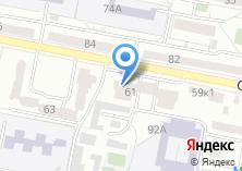 Компания «ВОДОКАНАЛ-СЕРВИС» на карте