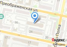 Компания «Белгородский институт альтернативной энергетики» на карте
