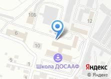 Компания «Крылья Белгородчины» на карте