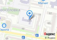 Компания «Детский сад №33» на карте