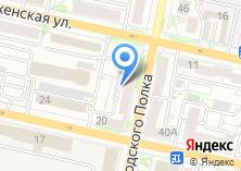 Компания «Бекас» на карте