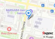 Компания «Ганэш» на карте