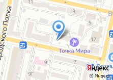 Компания «Хрусталь Белогорья» на карте