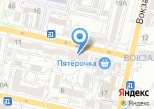 Компания «Серков и Макеров групп» на карте