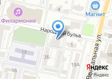 Компания «Строящийся жилой дом по ул. Народный бульвар» на карте