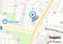 Компания «Белгородский городской совет ветеранов» на карте