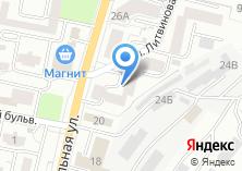 Компания «Вофф-дизайн студия дизайна» на карте