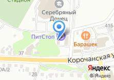 Компания «Русские краски» на карте