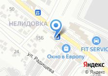 Компания «Строящееся административное здание по ул. Серафимовича» на карте