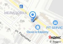 Компания «Sklad31.ru» на карте
