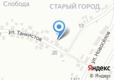 Компания «Автостекло Белогорья» на карте