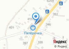 Компания «У Калины» на карте