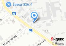 Компания «Завод художественных металлоизделий» на карте