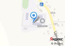 Компания «Беломестненская средняя общеобразовательная школа» на карте