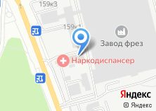 Компания «Областной наркологический диспансер» на карте