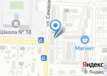 Компания «Биофарм» на карте