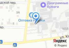 Компания «Маникюрный инструмент Сталекс» на карте