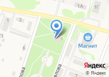 Компания «Администрация сельского поселения Новосадовый» на карте
