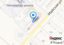 Компания «Строящийся жилой дом по ул. Майская (Новосадовый)» на карте