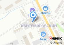 Компания «Наро-фоминский завод металлоконструкций» на карте