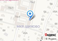 Компания «Шихово» на карте