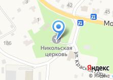 Компания «Храм Святителя Николая архиепископа Мир Ликийских Чудотворца» на карте