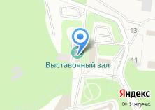 Компания «Звенигородский историко-архитектурный и художественный музей» на карте