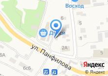 Компания «Автомойка на Почтовой» на карте