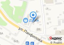 Компания «Lemon» на карте