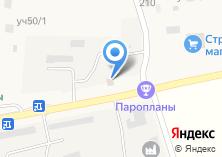 Компания «Автокомплекс на ул. Каменское с» на карте