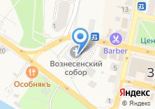 Компания «Храм Вознесения Господня в Звенигороде» на карте