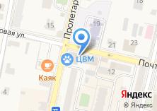 Компания «Клиника ветеринарной медицины г. Звенигород» на карте