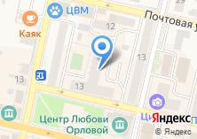 Компания «ВИТРУМ» на карте