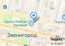 Компания «Культурный центр им. Л. Орловой» на карте