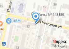 Компания «Нотариус Неволина И.А» на карте