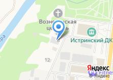 Компания «ДРСУ» на карте