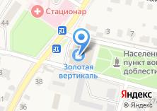 Компания «Магазин кожгалантереи и бижутерии» на карте