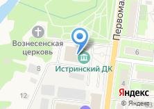 Компания «Благотворительный культурный фонд им. В.А. Ширшова» на карте