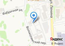 Компания «Образовательный центр Новая школа» на карте