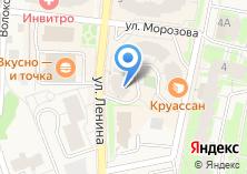 Компания «БетонТрансСтрой» на карте